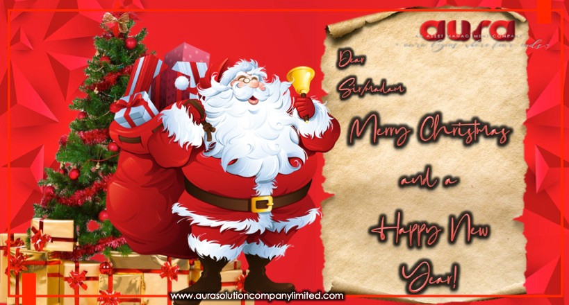 Merry Christmas and a Happy New Year : Aura Solution Company Limited