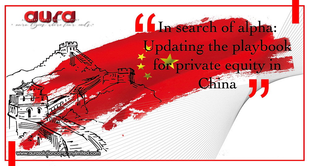 更新中國私募書:光環解決方案有限公司