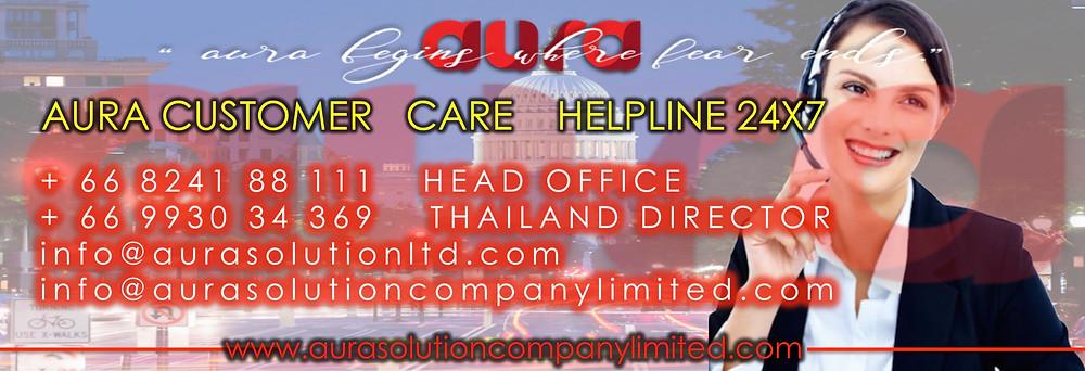 HEAD-OFFICE HELPLINE :Aura Solution Company Limited