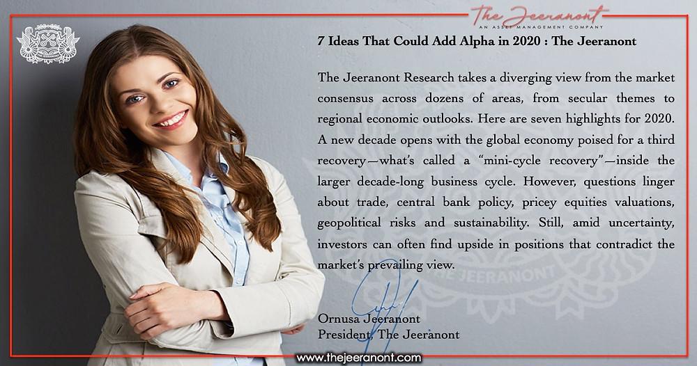 7 идей, которые могут добавить альфу в 2020 году: Jeeranont