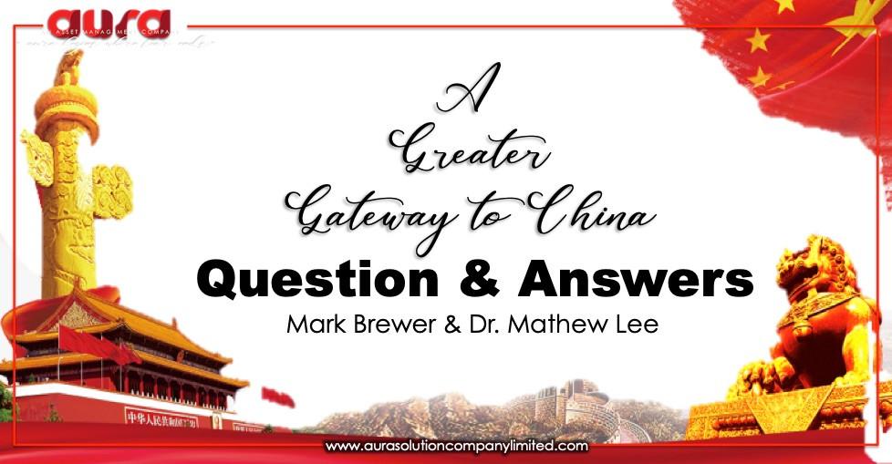 通向中國的更大門戶Q&A:Mark Brewer; 光環解決方案有限公司