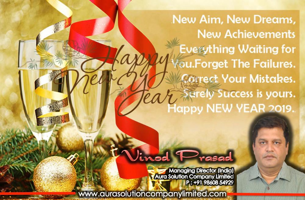 नया साल मुबारक हो :विनोद प्रसाद : Aura Solution Company Limited