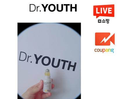 내일 9월 10일 오후 5시 30분 쿠팡 라이브, 6시 네이버 라이브에서 만나요!