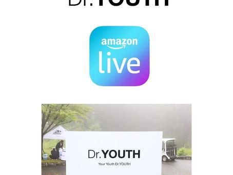 Watch Amazon Live Tomorrow!