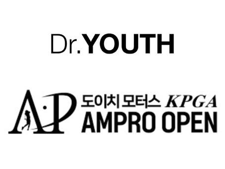 닥터유스가 후원하는 암프로오픈 오늘 7월 5일 1차 예선이 열립니다.