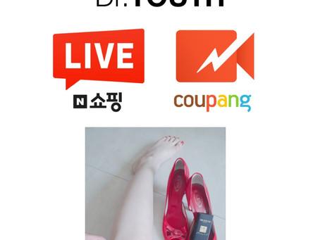 23일 금요일 오후 5시30 쿠팡에서 6시 네이버 라이브에서 만나요!