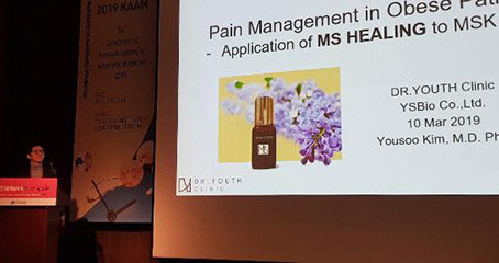 Dr.Yousoo Kim's has presented of the International Society for Joint Pain Management Using Dr.Youth.