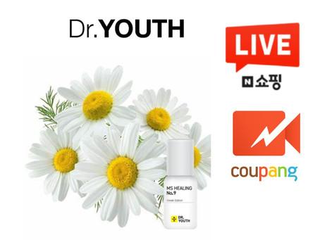 내일 9월 3일 쿠팡 라이브와 네이버 라이브에서 만나요!