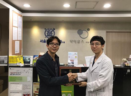 YS Bio and Dr.YOUTH Anti-Aging Laboratory signed Business agreement . 와이에스바이오, 닥터유스 항노화 연구소 업무 협약 체결