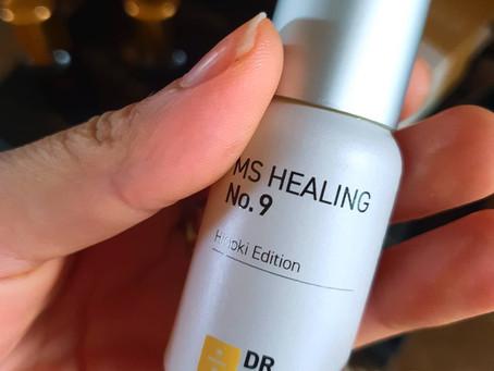 롤온으로 편하게 바르는 닥터유스 아로마롤온 천연오일, Use stainless roll-on to apply Dr.YOUTH Oil comfortably!