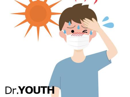 무더운 여름 아로마 테라피 하면 좋은 닥터유스 아로마롤온 천연오일/ Too Hot? Dr.YOUTH Aroma Roll-on Oil can relax your body.