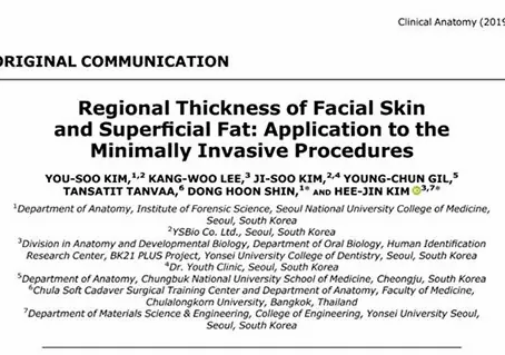 MS Healing publishes a paper as the first author of Kim Yousoo's international renowned journal.