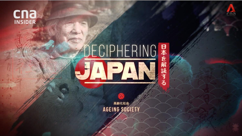 Deciphering Japan