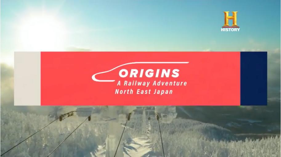 Origins: A Railway Adventure