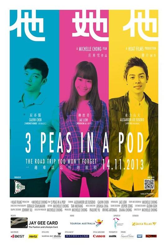 3 Peas In A Pod 他她他
