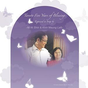 Twenty-Five Years Of Blessings