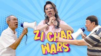 Zi Char Wars