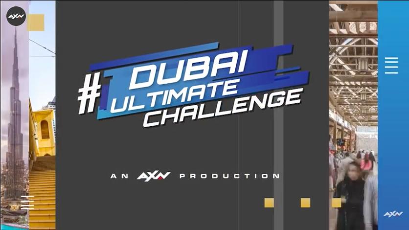 Dubai Ultimate Challenge