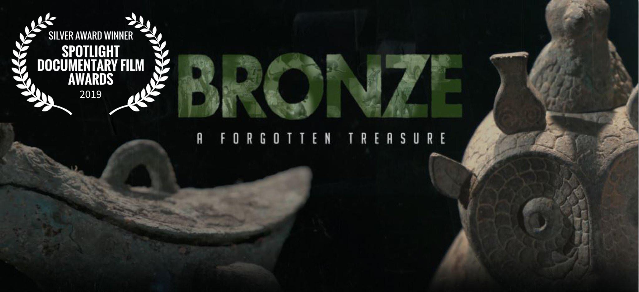 Bronze: A Forgotten Treasure