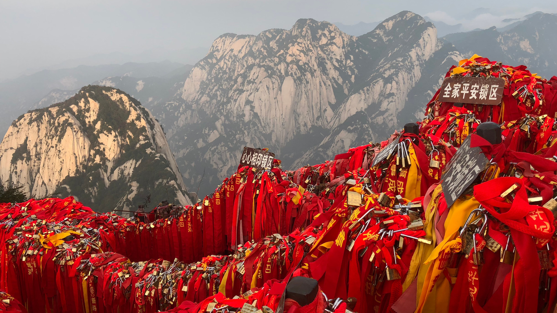 Mount Huasan, China