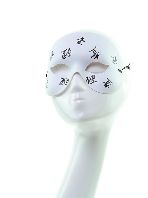 NINJA - White Oriental Mask
