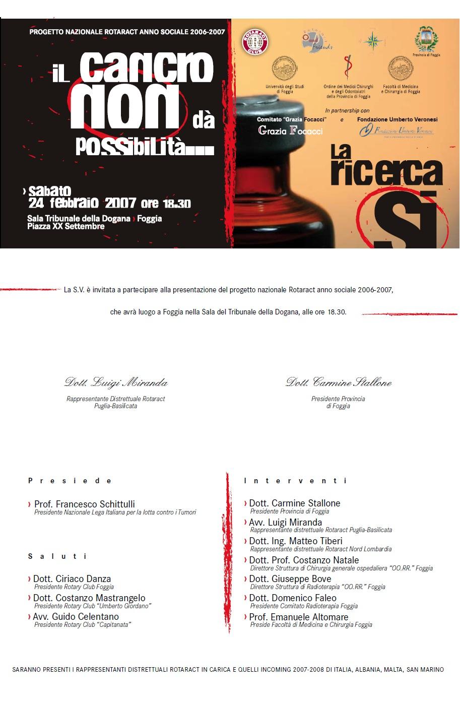 Convegno_Il_Cancro_non_da_ossibilità_Foggia_2007.jpg