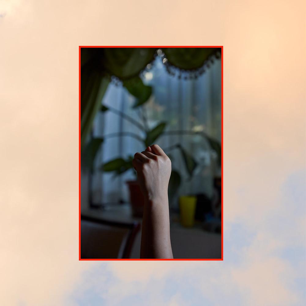 mabe-fratti-sera-que-ahora-podremos-entendernos-album-cover-art