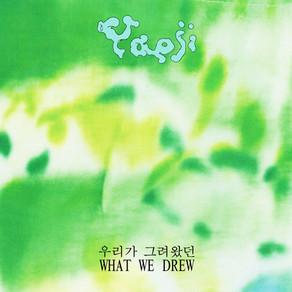 'WHAT WE DREW 우리가 그려왔던' de Yaeji