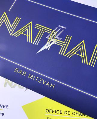 Faire-part Bar Mitsva personnalisé
