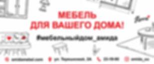 vk_banner.jpg
