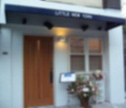 LNY外観(2010.09開店)_edited.jpg