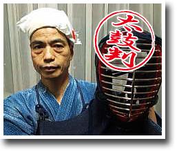 <東京都 匿名希望さま>