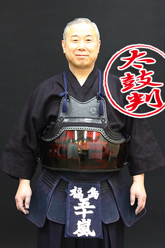 <福島 五十嵐秀夫さま>