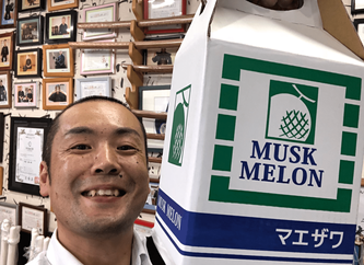 H30.10.6 愛知からWさん、ご来店をありがとうございました!!!