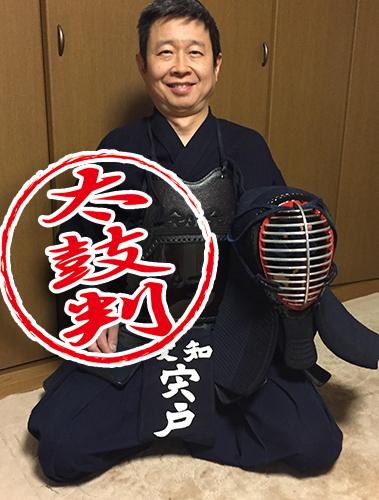 <愛知県 たつさま剣士さま>