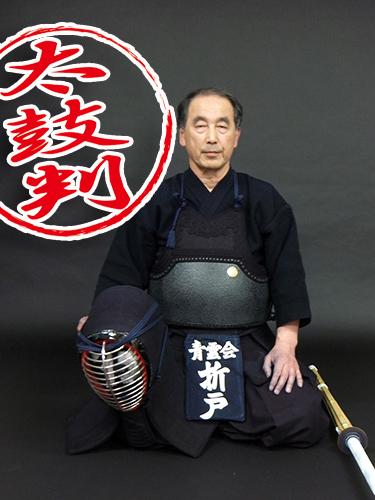 <兵庫県 折戸さま>