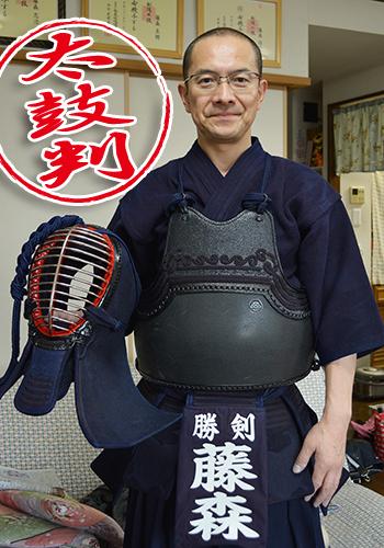 <愛知県 藤森忠浩さま>