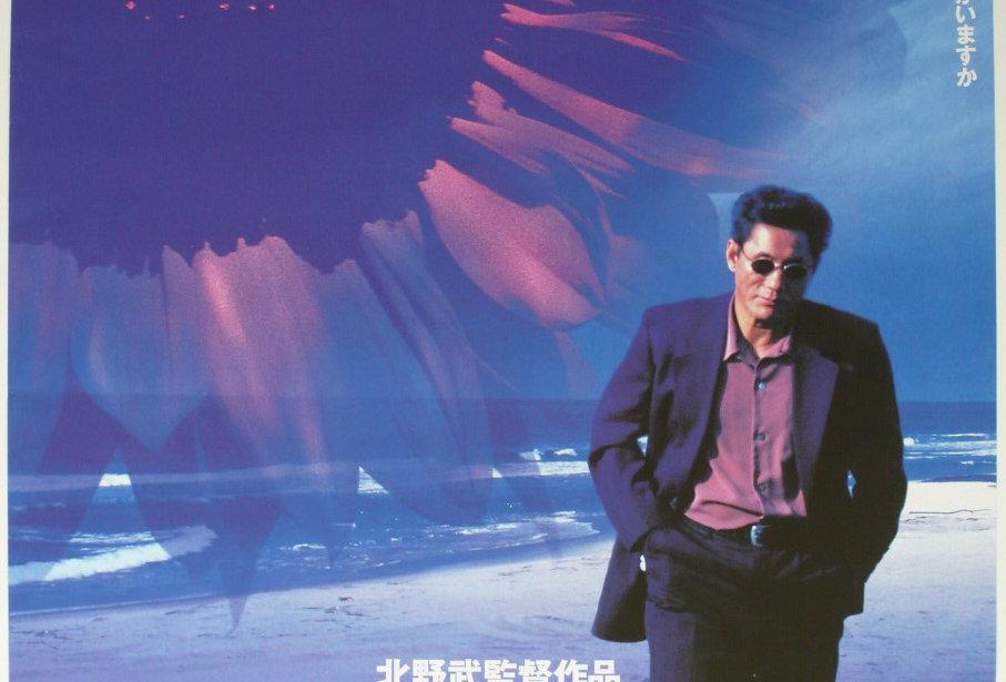 Hana-Bi (Fireworks) (1997)