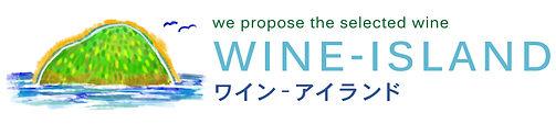 wine_island_2_yoko.jpg