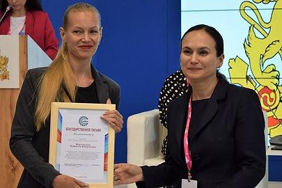 Министр инвестиций и развития Свердловской области Виктория Казакова (справа) вручает благодарственное письмо                                                                                   начальнику службы маркетинга «Хладокомбината №3» Светлане Ляпиной