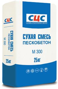 """Смесь универсальная """"М300 Пескобетон"""" СЦС (25кг)"""