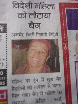 Akal Dev en la prensa India