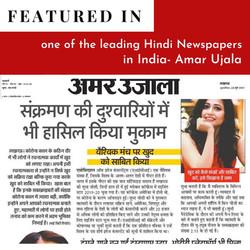 Featured in Amar Ujala