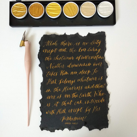 Long calligraphy quote