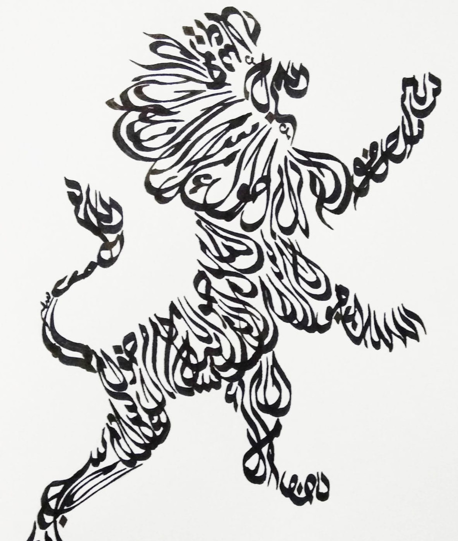 Arabic calligraphy lion