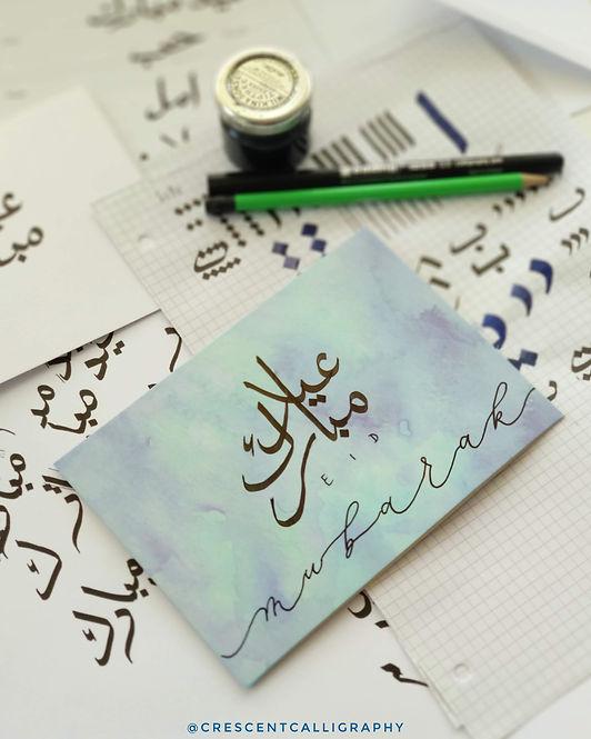 eid card making workshop.jpeg