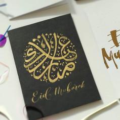Arabic calligraphy Eid card