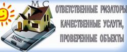 Купить недвижимость в Ростове-на-Дон