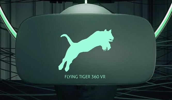 Tiger VR optimised