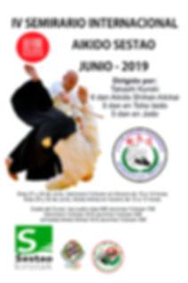 CARTEL KUROKI 2019-1.jpg